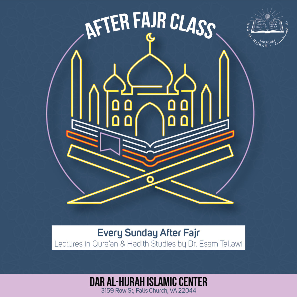The Five Pillars: Weekly Reverts' Class - Dar Al-Hijrah 5